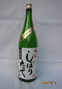 image800-2